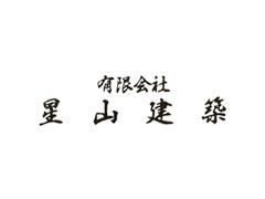 !会社紹介!